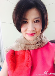 Alice Chan China Actor