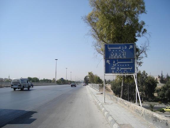 Uma Viagem ao Centro do Mundo...  - Página 2 ISRAEL%2B054