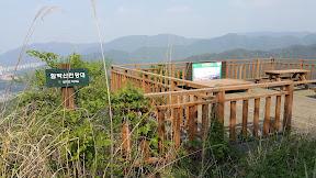 함박산(2015.05.09.)
