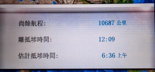 P3080027-2015-03-8-04-37.jpg