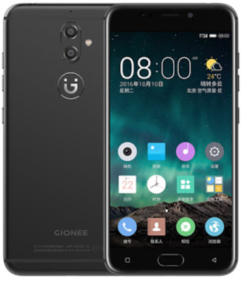 The Gionee S9 with 4GB RAM is A Beast -See  Specifications And Price 1
