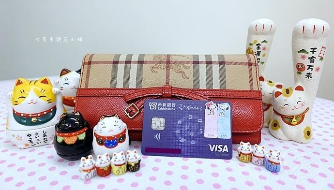 1 台新銀行x RICHART @GoGo悠遊御璽卡