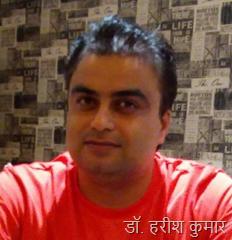 डॉ. हरीश कुमार