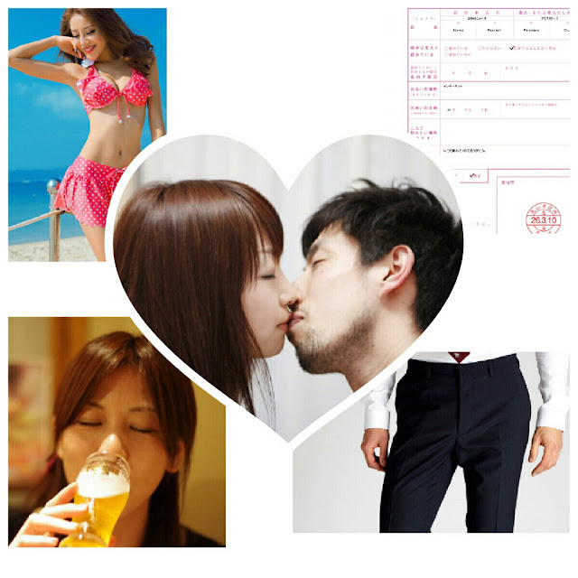Pemerintah Jepang Secara Resmi Memperbolehkan Romantisme para Remaja untuk Menyatakan Cinta Mereka