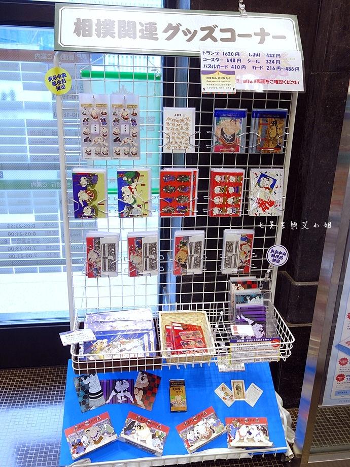 29 日本購物必買 東京 中央郵便局