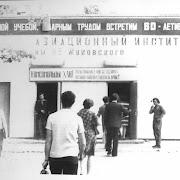 Фотографии В.П. Копычко