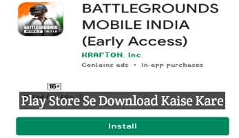 Play Store Se Battle Ground Mobile India Download Kaise Kare
