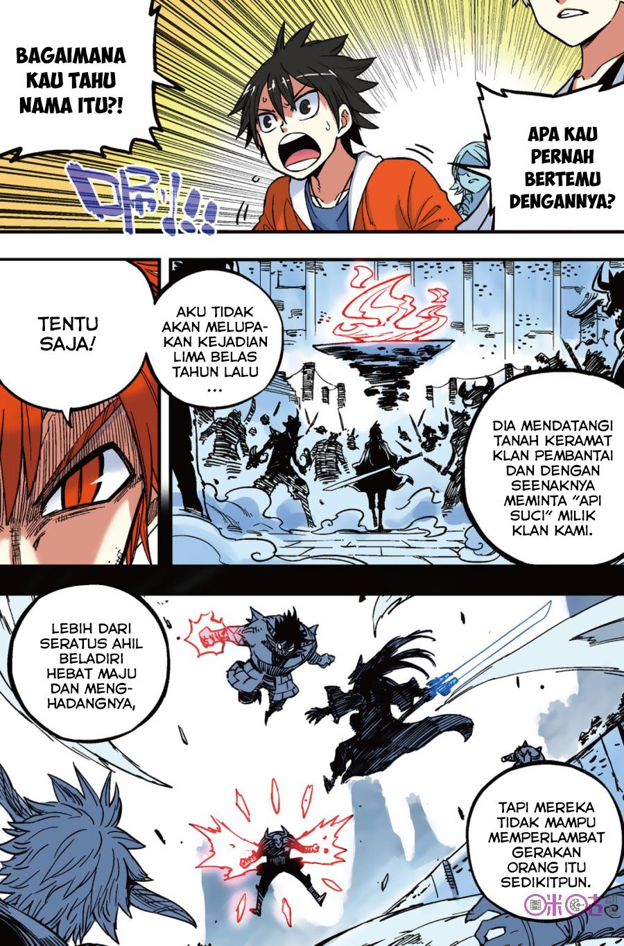 Zui Wu Dao Chapter 45
