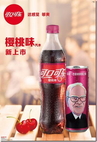 Buffet cola