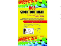 BCS Shortcut Math - Test Magic Publications- PDF ফাইল