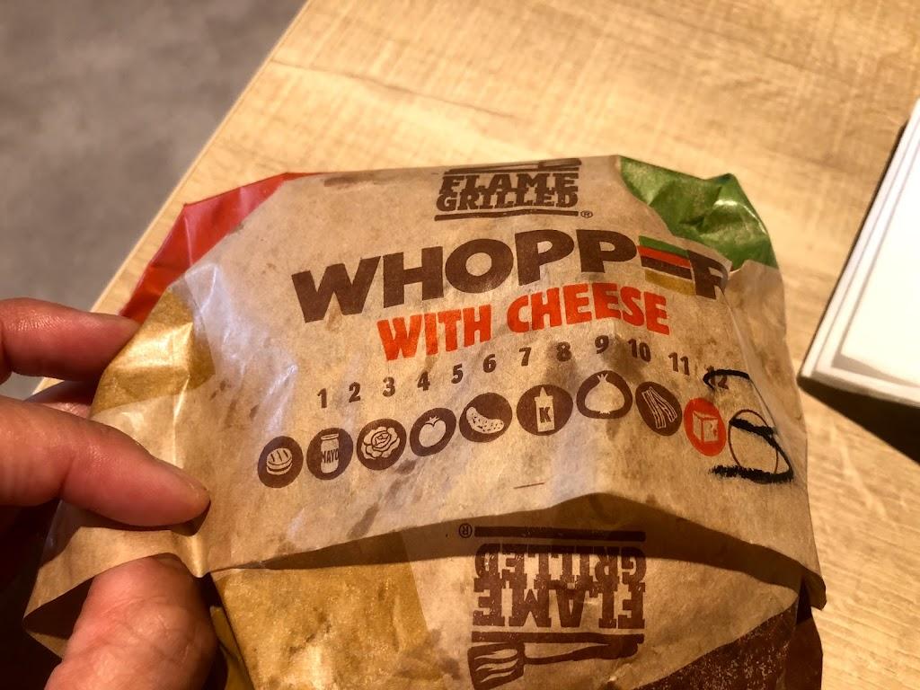 トリプリワッパーチーズのカロリーがヤバイ