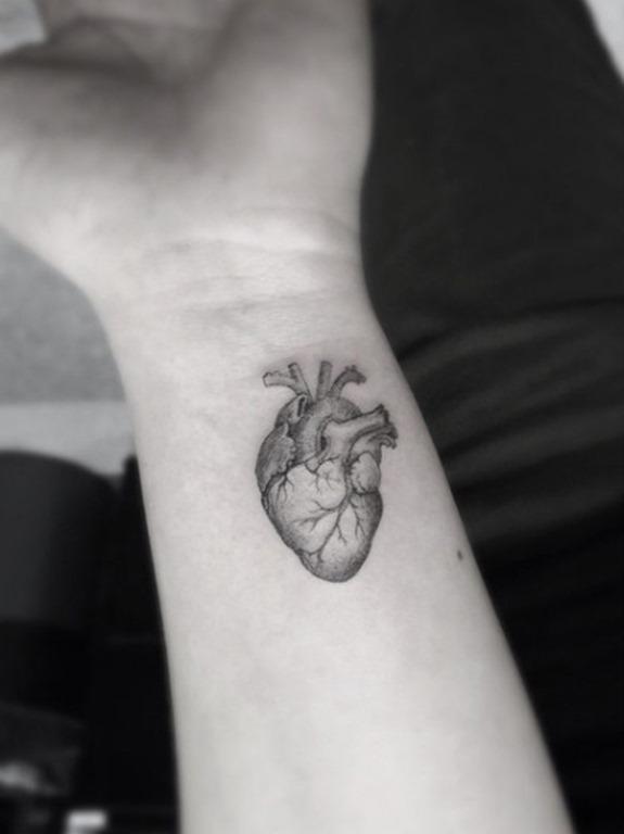 Este incrível coração