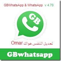 gbwhatsapp-icon
