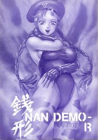 Zenigata NAN DEMO-R