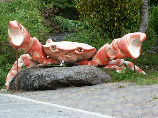 TAIWAN.Toucheng .musée du crabe situé au Pei Kan Resort, surfers,maison Japonaise du chef de gare - P1080817.JPG