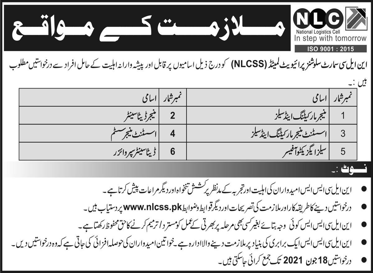National Logistics Cell (NLC) Jobs June 2021