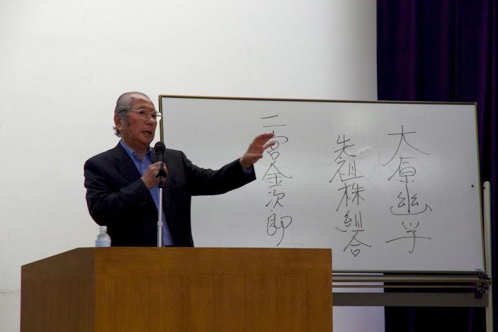 作家・童門冬二 先生の基調講演