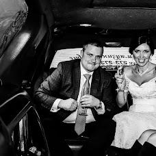 Wedding photographer Svetlana Koreva (s814457). Photo of 09.03.2017