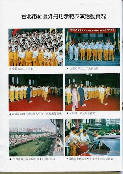 雜誌7-130.jpg