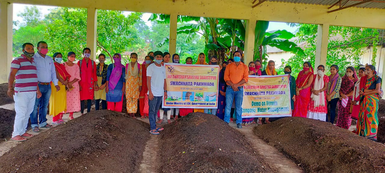 जन शिक्षण संस्थान समस्तीपुर के द्वारा स्वच्छता पखवाड़ा के अंतर्गत पूसा में डॉ राजेंद्र प्रसाद कृषि विश्वविद्यालय के प्रांगण में वर्मि कम्पोस्ट का प्रशिक्षण कराया गया
