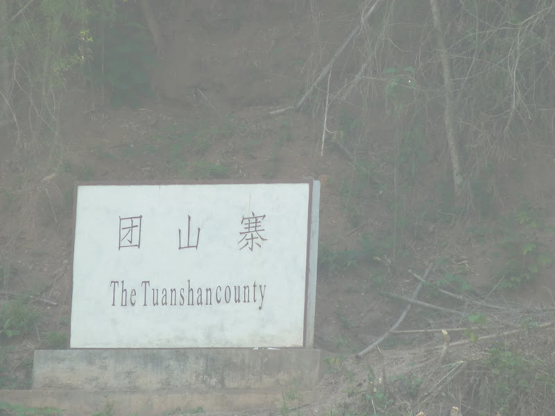 Chine.Yunnan.Damenlong -Galanba-descente Mekong - Picture%2B1632.jpg