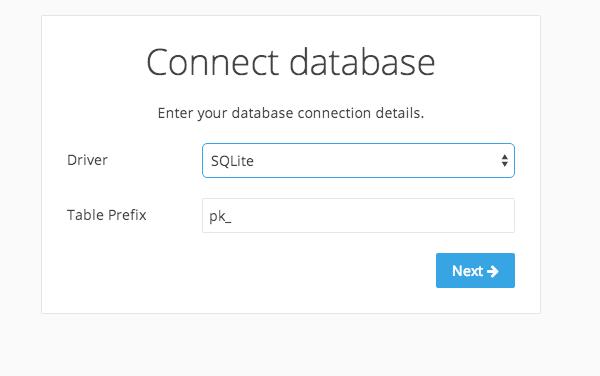 SQLiteの場合