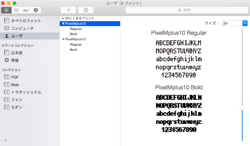 list_font.png