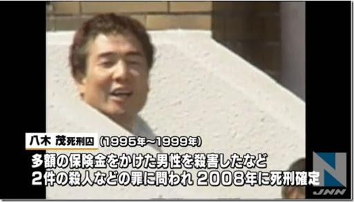 逸見政孝さん死去YouTube動画>43本 ->画像>3枚