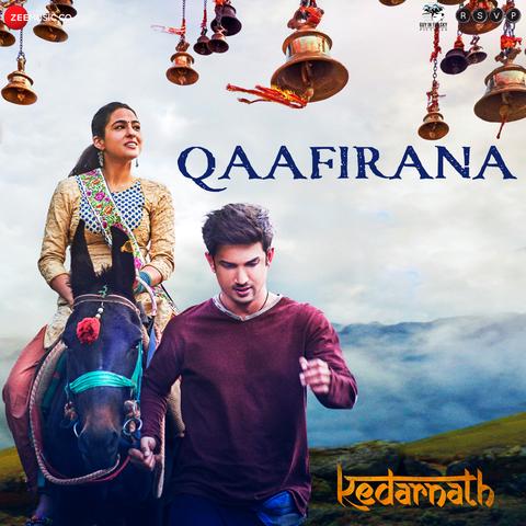 Qafirana Song Lyrics In Hindi From Kedarnath Movie | काफिराना | Gyansagar ( ज्ञानसागर )