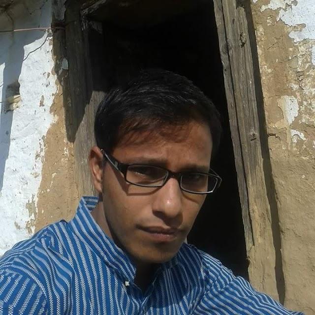 कुछ आंसू कुछ अनुभव Kuchh Aansu Kuchh Anubhav