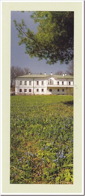 Home of Leo Tolstoy