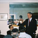 Steve Israel for Congress 8-4-2004