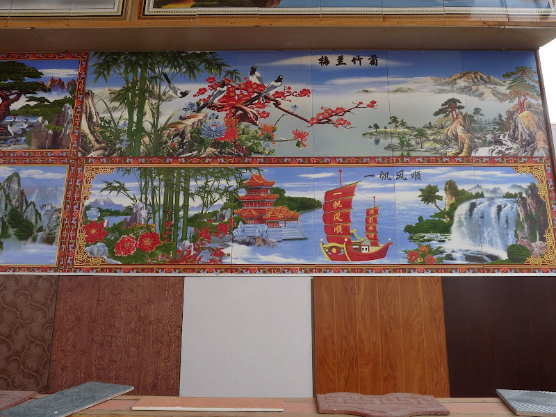 Chine .Yunnan,Menglian ,Tenchong, He shun, Chongning B - Picture%2B764.jpg