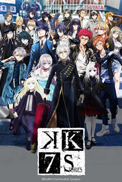 K Seven Stories Movie