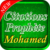 Citations du Prophète Mohamed