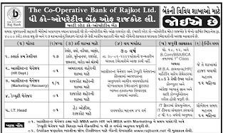 LATEST JOBS RECRUITMENTS IN RAJKOT BANKS