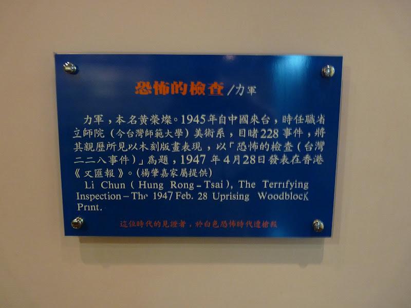 TAIWAN.Taipei.Peace park 228 - P1110460.JPG