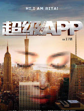 Hi! I Am Rita! China Movie