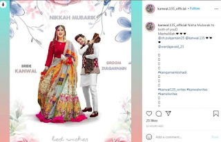 Tiktokers Zulqarnain Iqbal and Kanwal Aftab Wedding Videos and Pictures