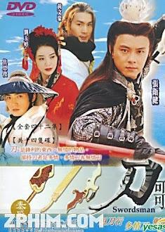 Đao Ca - Swordsman (1999) Poster