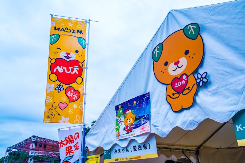 Yuru-chara Grand Prix Mican booth2