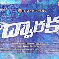 Dwaraka Movie First Look Launch