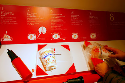 Momofuku Ando Instant Ramen Museum - Here at the My Cupnoodles Factory, you can create your own completely original CUPNOODLES package. Inflate a protective bag using an air pump as the final step