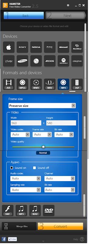 hamster-soft-free-video-converter-menu-options