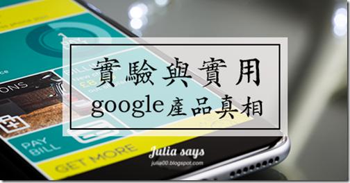 googleapps01