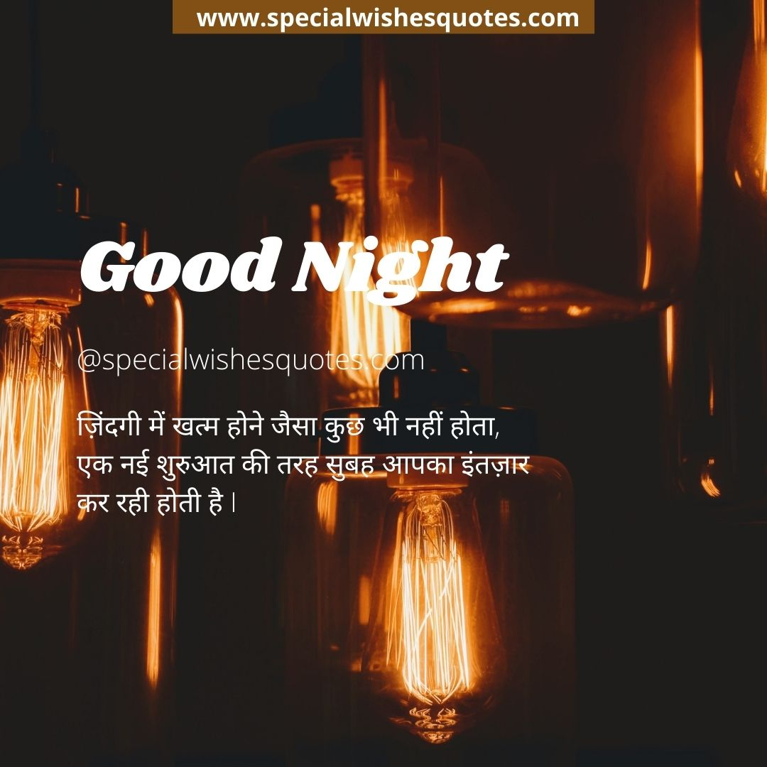 gn images for whatsapp