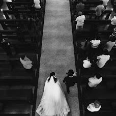 Fotógrafo de bodas Trung Võ (iamtrungvo). Foto del 23.09.2017
