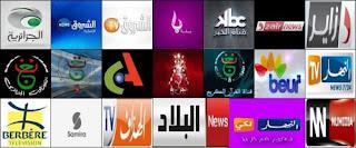 Audience de 48% pour les chaînes privées contre 12% pour les chaînes de l'EPTV