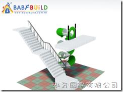 BabyBuild管狀隧道螺旋滑梯規劃