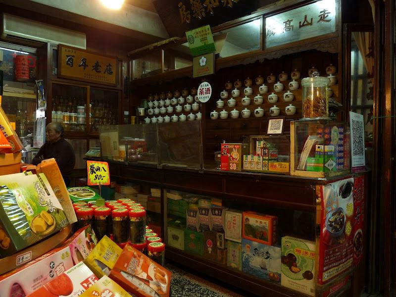 TAIWAN. Chuifen ou Jioufen ...et Keelung ( Nord de Taipei) - jiofen%2B237.jpg